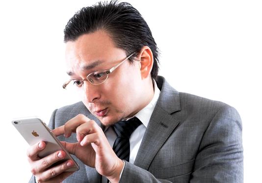 スマートフォンで100万円を借りる