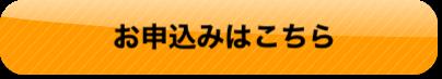 button-5557