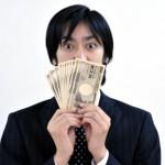 10万円借りれた